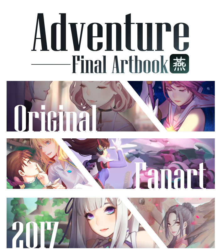 artbook adventure presentation